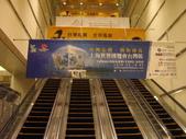 陳良弼台北國際會議中心IEEE/ACM ASP-DAC  2010 國際會議發表論文會場篇_0119:1036966385.jpg