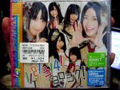 我的SKE48 4th單曲1!2!3!4!ヨロシク!到囉~~:1874126489.jpg