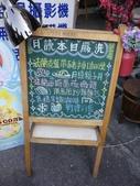 連兩攤月讀女僕咖啡廳聚餐_20120120:1498140786.jpg