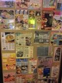 在某一間傳統台灣風餐廳用晚餐_巧遇AKB48神之七人 柏木由紀_20120225:1932745927.jpg