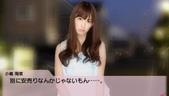 PSP AKB1/48 電動, 全破小嶋陽菜!!! 拿到全部的卡片!!! (含電動對白翻譯):1883447949.jpg