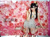 我的AKB48 -2011年官方月曆 Type A到貨囉~~~:1263271977.jpg
