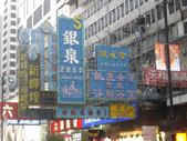 陳良弼2011的香港行第3天_旺角女人街_0227:1521044462.jpg