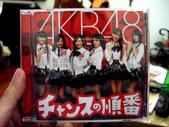 我的AKB48第19張單曲(チャンスの順番)來嚕_20101208:1980754045.jpg