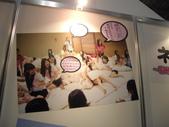キャラホビ2010 (動漫展)有SKE48 live在日本千葉幕張メッセ国際会議場 20100828:1739812384.jpg