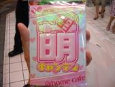 一群宅男們秋葉原女僕餐廳(和服日)吃晚餐及去買SKE48第3張單曲(7月7日發售)_20100707:1236995796.jpg
