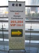 陳良弼2009出國比賽韓國釜山Bexco國際會議中心會場11_22-24:1152815176.jpg