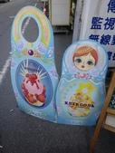 連兩攤月讀女僕咖啡廳聚餐_20120120:1498140787.jpg