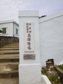 招待來自中國北京中央民族大學的朋友遊高雄(Day2)_20120505:1288632022.jpg
