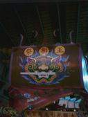 全國廟會陣頭嘉年華在台南_20120310:1702386746.jpg