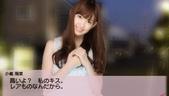 PSP AKB1/48 電動, 全破小嶋陽菜!!! 拿到全部的卡片!!! (含電動對白翻譯):1883447950.jpg