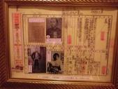 在某一間傳統台灣風餐廳用晚餐_巧遇AKB48神之七人 柏木由紀_20120225:1932745928.jpg