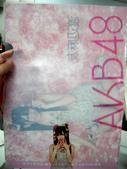 我的AKB48 -2011年官方月曆 Type A到貨囉~~~:1263271978.jpg