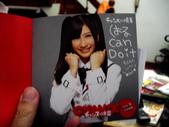 我的AKB48第19張單曲(チャンスの順番)來嚕_20101208:1980754047.jpg