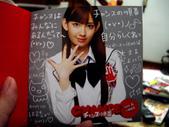 我的AKB48第19張單曲(チャンスの順番)來嚕_20101208:1980754048.jpg