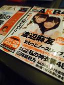 KHG48小小聚會_20110820:1061587279.jpg