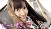PSP AKB1/48 電動, 全破小嶋陽菜!!! 拿到全部的卡片!!! (含電動對白翻譯):1883447951.jpg