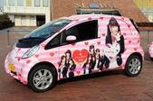 AKB48 渡り廊下走り隊7 痛車~~~ 我想要這一台!! 特別是小森美果版本!!:1269870996.jpg