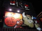 2009陳良弼韓國釜山行_龍頭山公園、南浦洞、Bexco會場報到、西面_1122:1573281863.jpg