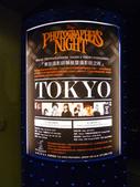 帶剛考上高師大音樂系的林小妹妹去參觀日本東京攝影師聯展_20110911:1433157241.jpg