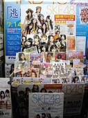 一群宅男們秋葉原女僕餐廳(和服日)吃晚餐及去買SKE48第3張單曲(7月7日發售)_20100707:1236995798.jpg