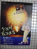 陳良弼日本關西之行-京都(清水寺、地主神社、二年板、三年板)_201008:1017102044.jpg