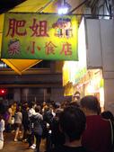 陳良弼2011的香港行第3天_旺角女人街_0227:1521044464.jpg