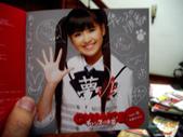 我的AKB48第19張單曲(チャンスの順番)來嚕_20101208:1980754050.jpg