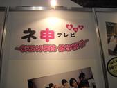 キャラホビ2010 (動漫展)有SKE48 live在日本千葉幕張メッセ国際会議場 20100828:1739812387.jpg