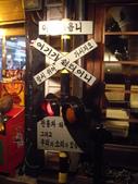 陳良弼2009 ISOCC 出國比賽_韓國行第1天_1120 高雄到首爾:1400469044.jpg