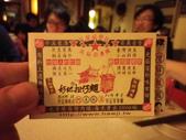 在某一間傳統台灣風餐廳用晚餐_巧遇AKB48神之七人 柏木由紀_20120225:1932745930.jpg