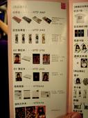 AKB48台灣官方店開幕系列活動: 赴台北松山迎接神獸まゆゆ_20110612:1281393364.jpg