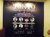 帶剛考上高師大音樂系的林小妹妹去參觀日本東京攝影師聯展_20110911:1433157242.jpg