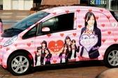 AKB48 渡り廊下走り隊7 痛車~~~ 我想要這一台!! 特別是小森美果版本!!:1269870997.jpg