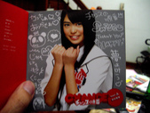 我的AKB48第19張單曲(チャンスの順番)來嚕_20101208:1980754051.jpg