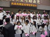 2009高雄高商進修學校3年8班拍畢業照_20091221:1411421745.jpg