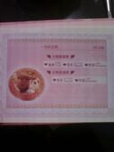 邱紫戀同學曾打工的地方_夢幻餐車女僕餐廳初體驗_20110812:1508362194.jpg