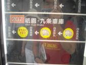 陳良弼日本關西之行-京都(清水寺、地主神社、二年板、三年板)_201008:1017102045.jpg