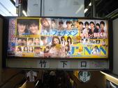 東京神宮外苑花火大會 with SKE48 演出_秩父宮ラグビー場_2010.08.19:1417052407.jpg