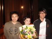 20070208 徐寧柳琴音樂會:1137796386.jpg