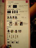 AKB48台灣官方店開幕系列活動: 赴台北松山迎接神獸まゆゆ_20110612:1281393365.jpg