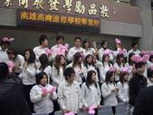 2009高雄高商進修學校3年8班拍畢業照_20091221:1411421746.jpg