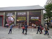 2011高雄駁二動漫祭_20111204:1876706137.jpg