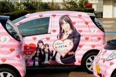 AKB48 渡り廊下走り隊7 痛車~~~ 我想要這一台!! 特別是小森美果版本!!:1269870998.jpg