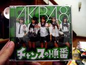我的AKB48第19張單曲(チャンスの順番)來嚕_20101208:1980754053.jpg