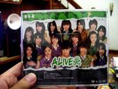 我的AKB48第19張單曲(チャンスの順番)來嚕_20101208:1980754054.jpg