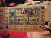 在某一間傳統台灣風餐廳用晚餐_巧遇AKB48神之七人 柏木由紀_20120225:1932745932.jpg