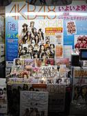 一群宅男們秋葉原女僕餐廳(和服日)吃晚餐及去買SKE48第3張單曲(7月7日發售)_20100707:1236995802.jpg