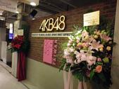 AKB48 Cafe台灣店開幕暨烏梅醬(梅田彩香)握手會_20111020:1194162184.jpg