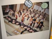 キャラホビ2010 (動漫展)有SKE48 live在日本千葉幕張メッセ国際会議場 20100828:1739812391.jpg